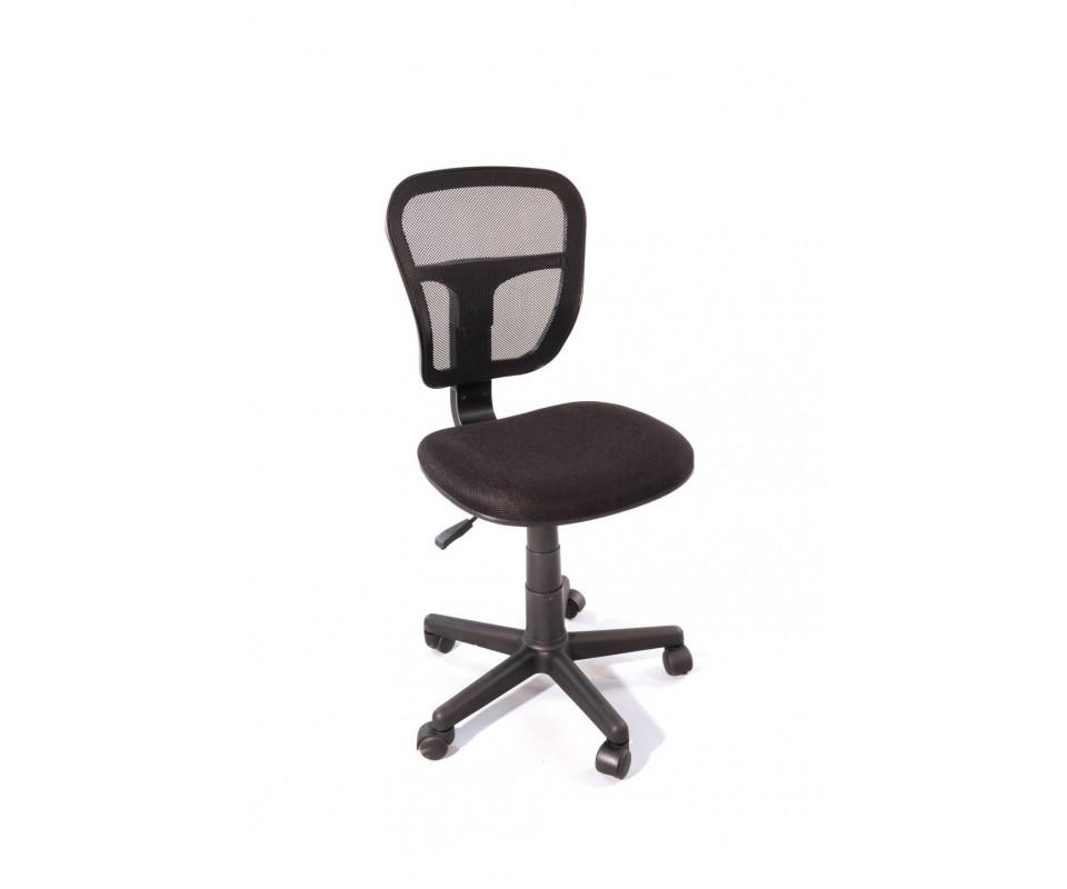 Comprar silla de estudio william precio sillas de for Estudio sillas