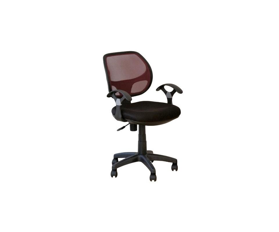 Comprar silla de estudio andrew precio sillas de estudio - Sillas de estudio para ninos ...