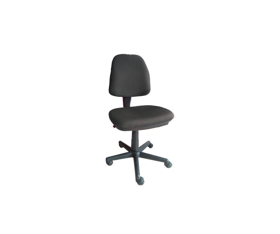 Comprar silla de estudio isabella precio sillas de - Sillas para estudio ...